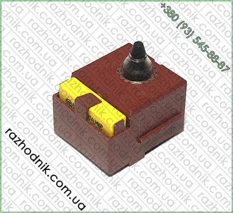 Кнопка болгарки 125, фото 2