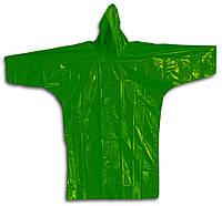 Плащ-дощовик розмір 48-54, зелений 70-164 | дождевик