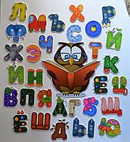 Филин и буквы. Настенная декорация для детского сада.