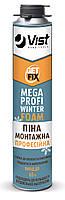 Піна монтажна Profi Mega Winter, 850 мл, 65л Getfix 12-478 | Піна монтажна Profi Mega Winter, 850 мл, 65л