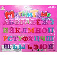 Магнитные буквы цветные (рус.) 33 шт. 634-0416