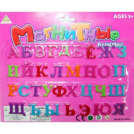Магнитные буквы цветные (рус.) 33 шт. 634-0416, фото 2