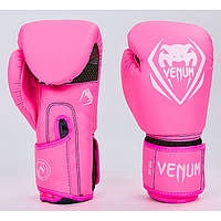 Перчатки боксерские PU на липучке VENUM BO-8351-P