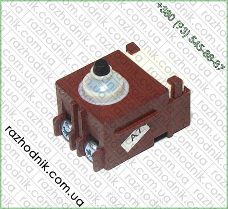 Кнопка болгарки 115, фото 2