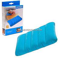 Подушка надувная Intex Интекс арт.68676 (голубая). Отлично подходит для отдыха на море, в бассейне