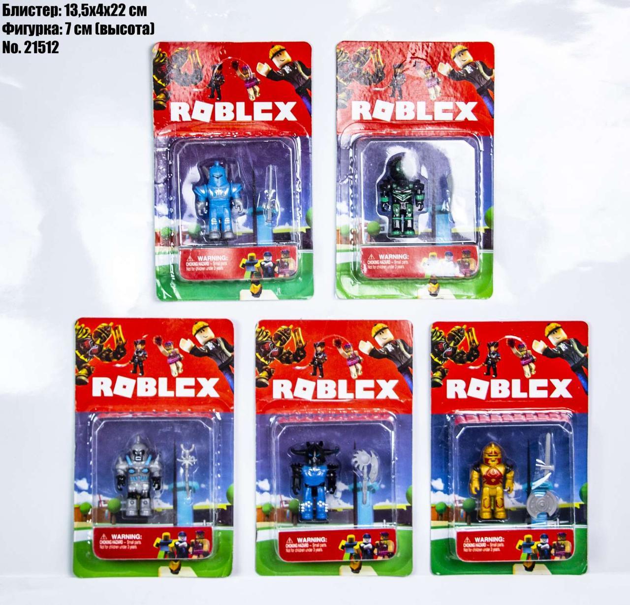 Фигурки Roblox в блистере