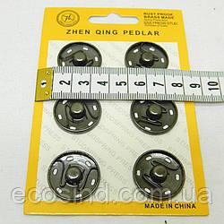№10 Кнопки для одежды пришивные (24мм/6шт) графитовые (657-Л-0068)