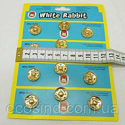 №12 Кнопки для одежды пришивные (16мм/12шт) золотые (657-Л-0069)