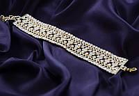 Шикарный свадебный  браслет.