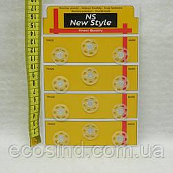 Кнопки 20мм для одежды пришивные 12шт. (пластиковые, прозрачные) (653-Т-0049)