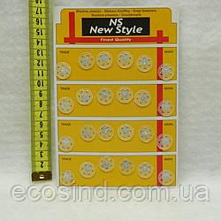 Кнопки 15мм для одежды пришивные 24шт. (пластиковые, прозрачные) (653-Т-0063)