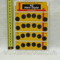 Кнопки 15мм для одежды пришивные 24шт. (пластиковые, черные) (653-Т-0064)