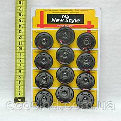 Кнопки для одежды пришивные 32мм (653-Т-0281)