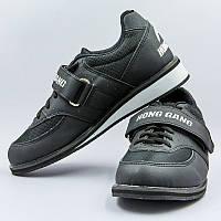 Штангетки обувь для тяжелой атлетики PU OB-0192