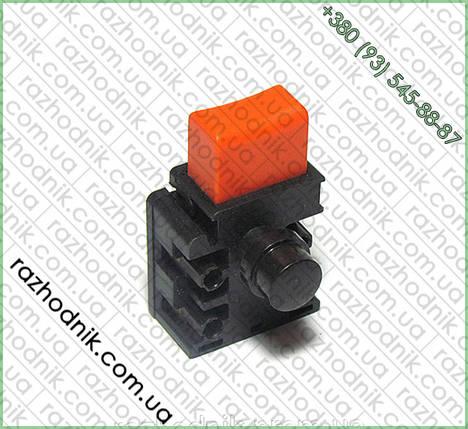 Кнопка дисковой пилы Rebir (фиксатор), фото 2