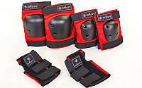 Защита для взрослых наколенники налокотники перчатки SK-4680R
