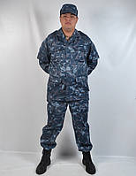 Камуфляжный костюм для охраны и спецподразделений, размер 52