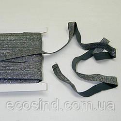 Трикотажная косая бейка с люрексом (эластичная, стрейч) 1,5см х 25ярдов  (темно-серая) (653-Т-0440)