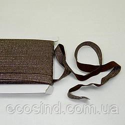 Трикотажная косая бейка с люрексом (эластичная, стрейч) 1,5см х 25ярдов (коричневая) (653-Т-0441)