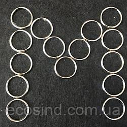 Серебряный 1,5 см регулятор (МЕТАЛЛ) для бретелей бюстгальтера (кольцо) (БФ-0035)