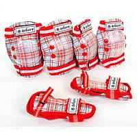 Защита (наколенники налокотники перчатки) детская SK-4678OR