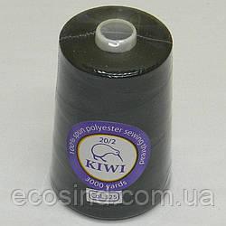Армированные Kiwi (киви) нитки 20/23000 ярдов, черные (339-Kiwi-006)
