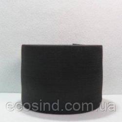 Широкая бельевая резинка для одежды Sindtex черная 12 см х 22,5 м (СИНДТЕКС-0077)