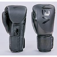 Перчатки боксерские PU на липучке VENUM черный BO-8352-BK