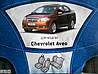 Автомобильные чехлы на сидения Chevrolet Aveo (Шевроле Авео)
