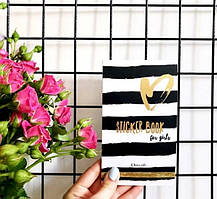 ✅ Книга с наклейками Sticker Book for Girl