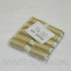 Джинсовые нитки высокой прочности 30, бежевые (2-2153-Л-03)