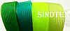 23м.Регилин (кринолин) 20мм (15-салат кисл.) (1-2118-Е-87), фото 3