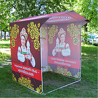 Палатка (торговая, рекламная) -  1,8 х 1,8м