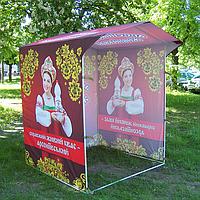 Палатка (торговая, рекламная) -  1,8 х 1,8м, фото 1