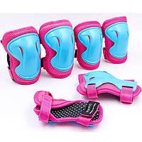 Защита детская наколенники налокотники перчатки HP-SP-B004P
