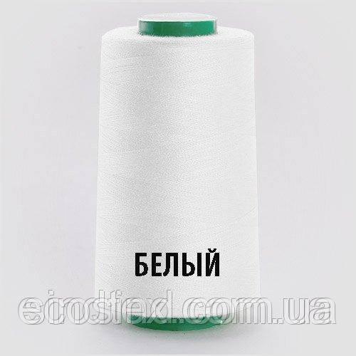 White Нитки швейные 40/2 4000ярдов (40/2-white)