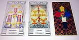 Мини Таро Алистера Кроули, Aleister Crowley,Таро Тота, мини, фото 4