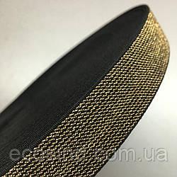 Резинка поясная с люрексом 2.5см, длина 25 ярдов  23 метра. золото (657-Л-0325)