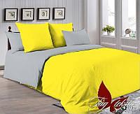 ✅ Полуторный комплект однотонного постельного белья (Поплин) TAG P-0643(4101)