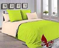 ✅ Полуторный комплект однотонного постельного белья (Поплин) TAG P-0550(0807)