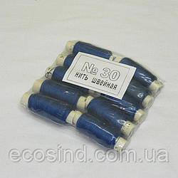 Джинсовые нитки высокой прочности 30, синие (2-2153-Л-08)