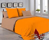 ✅ Двуспальный Евро комплект однотонного постельного белья (Поплин) TAG P-1263(1323)