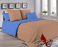 ✅ Двуспальный комплект однотонного постельного белья (Поплин) TAG P-1323(4037)