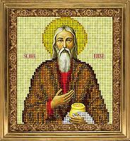 Набор для вышивки бисером Св Павел КИТ 30715