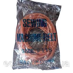 Ремень для швейной машины D=115 (653-Т-0098)