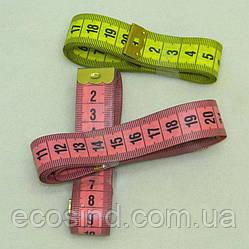 Сантиметр Швейный (дешевый) 1,5м. (2-2171-Т-23)