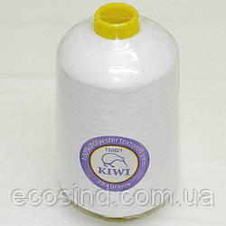 Текстурированные Kiwi (киви) нитки для оверлока 150D/1 (20.000м.), белые (339-Kiwi-111)