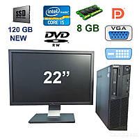 """Lenovo ThinkCentre M91p Desktop / Intel Core i5-2400 (4 ядра по 3.1 - 3.4 GHz) / 8 GB DDR3 / 120 GB SSD NEW / DVD-RW + Dell P2210 / 22"""" (1680x1050)"""