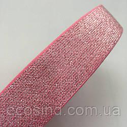 Резинка поясная 3см розовая с люрексом (653-Т-0464)