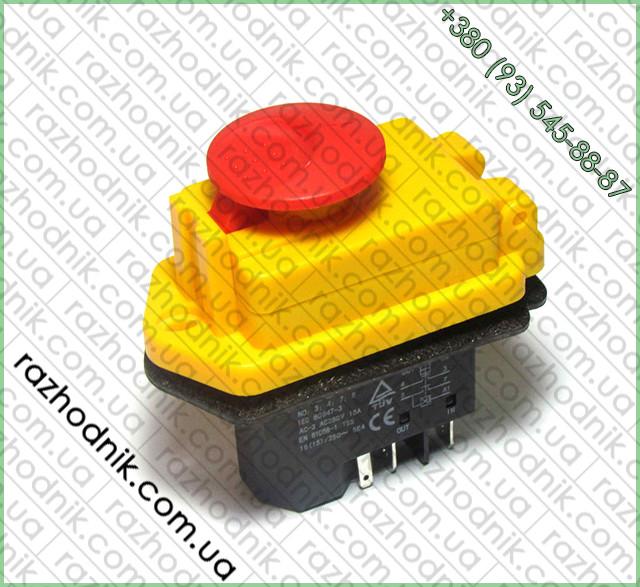 Кнопка пуска для бетономешалки (закрытая)